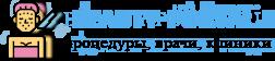 Пластическая хирургия и косметология в Москве - врачи и клиники